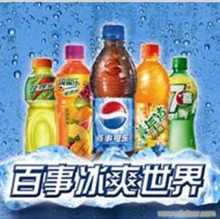 百事可乐丝网印刷宣传广告画-丝网印刷制作