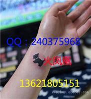 上海纹身-盖疤