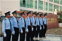松江保安公司/上海浦东保安服务/青浦保安服务公司