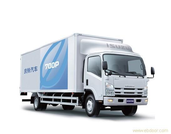 五十铃700P中型商用车销售-15800591275