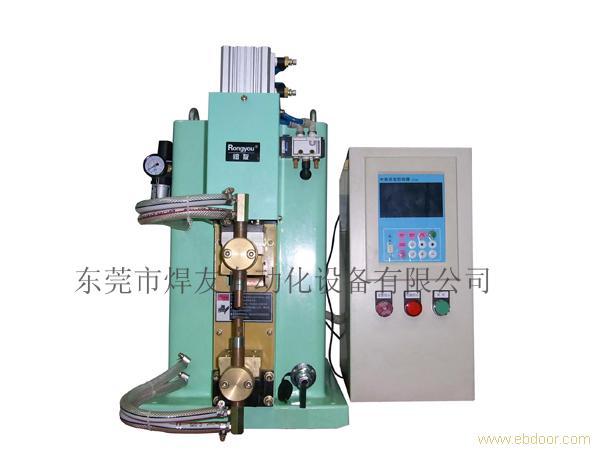 台式中频逆变直流点焊机-上海中频逆变点焊机-逆变点焊机厂家