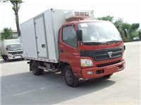 福田牌BJ5049XLC-1冷藏车专卖/上海冷藏车销售