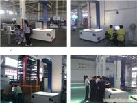 英国英视(Planar)视觉检测仪-上海英国英视(Planar)视觉检测仪供应商