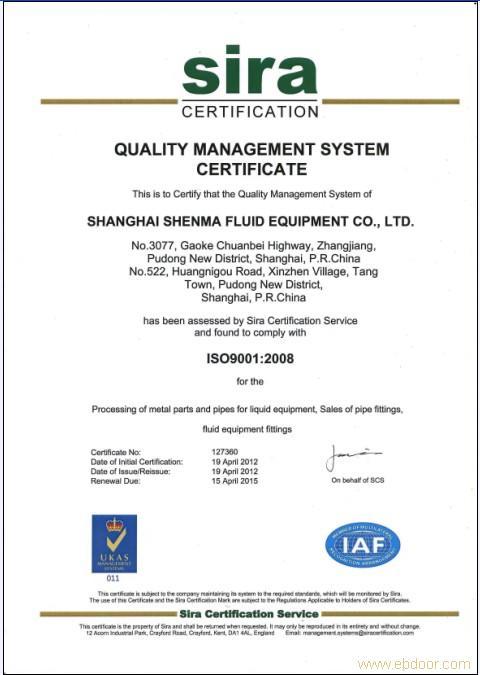 ISO 认证