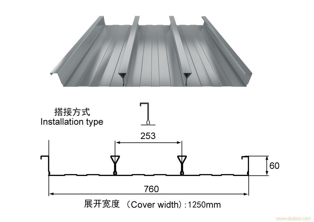 楼承板YX60-253-760_上海楼承板_开口式楼承板