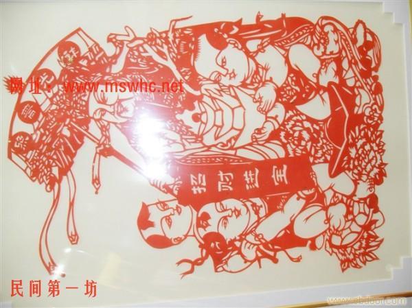 民俗文化艺术团_剪纸