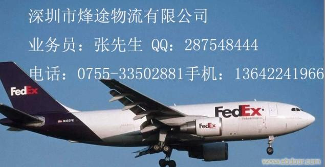美国化妆品空运到香港最安全最可靠的服务