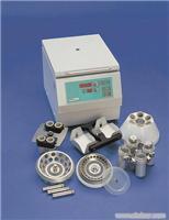 小容量通用型离心机-Z 300 进口离心机