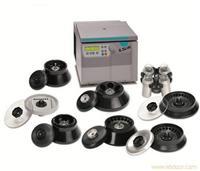 进口小容量通用高速冷冻离心机-Z 32HK 进口离心机