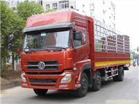 东风卡车报价/东风汽车专卖/上海东风货车销售-33897901