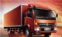 东风卡车专卖/上海东风货车报价/上海东风汽车销售-33897901