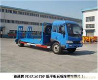 低平板运输车专卖/上海低平板运输车销售/低平板运输车报价-33897901