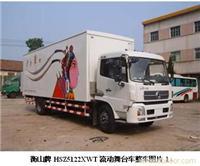 流动舞台车价格-流动舞台车专卖-上海流动舞台车销售-33897901