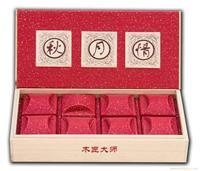 北销售礼品包装盒价格,北京礼品包装盒厂家