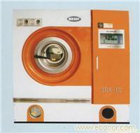 四川干洗设备|成都干洗加盟|新航星洗涤设备