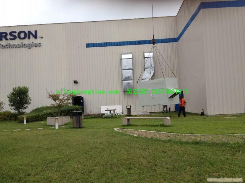 易龙冷凝排风热回收空调施工