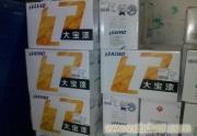 上海大宝漆专卖|钻石消光透明面漆(地板用)CRL-6191A5 /大宝木器漆专卖店