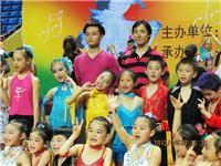 宝山少儿拉丁舞培训|宝山少儿拉丁舞培训中心
