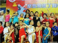月浦少儿拉丁舞培训|月浦少儿拉丁舞培训学校