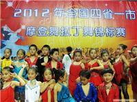 顾村拉丁舞培训|顾村拉丁舞培训中心