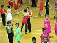 顾村少儿拉丁舞培训|顾村少儿拉丁舞培训中心|顾村少儿拉丁舞培训学校