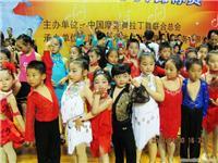 罗店少儿拉丁舞培训中心|罗店少儿拉丁舞培训学校|罗店少儿拉丁舞培训
