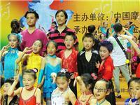 凉城少儿拉丁舞培训|凉城少儿拉丁舞培训中心|凉城少儿拉丁舞培训学校