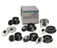进口离心机配件-贺默Z 32HK 型进口离心机配件