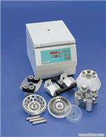 进口离心机配件-贺默Z 300 型进口离心机配件