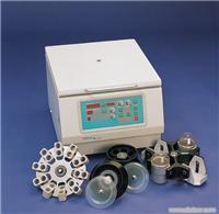 进口离心机配件-贺默Z 383 型进口离心机配件