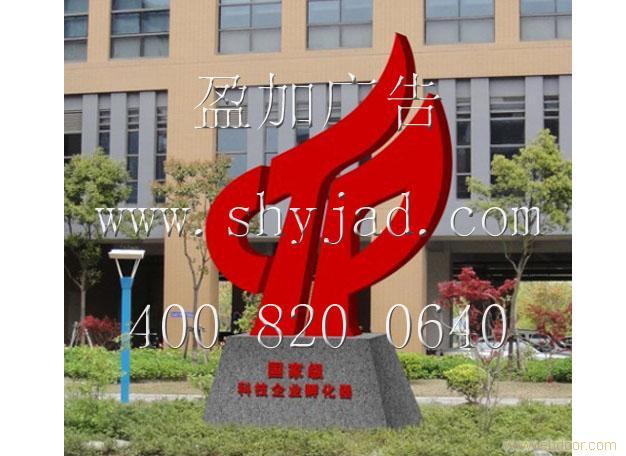 公司门前雕塑-雕塑概念