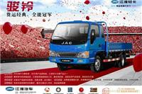 上海江淮卡车专卖/江淮货车价格/上海江淮汽车报价-33897902