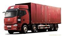 解放货车,解放货车专卖,上海解放货车