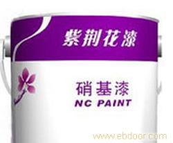 上海油漆团购批发--紫荆花10KG硝基清底漆