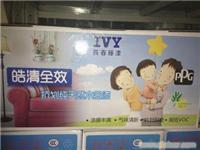 上海长春藤油漆批发团购--长春藤皓清全效抗划纯天然亮光地板漆