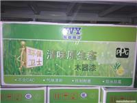 上海油漆涂料团购批发--长春藤环保卫士清味亮光地板漆