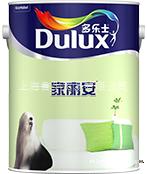 上海多乐士油漆涂料团购批发--多乐士18L家丽安乳胶漆
