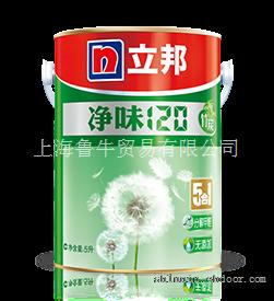 上海立邦批发代理团购--立邦净味5L/15L/120五合一乳胶漆