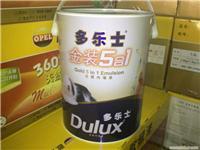 上海多乐士批发代理团购--多乐士5L金装五合一乳胶漆
