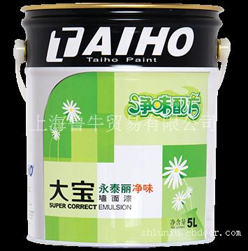 上海大宝漆批发代理--大宝漆永泰丽净味18L墙面漆