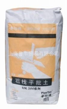 上海工程墙面粉|上海工程墙面批嵌施工干粉系列--普拉德20KG粗找平批土(粗找平)