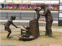 上海公园铸铜雕塑