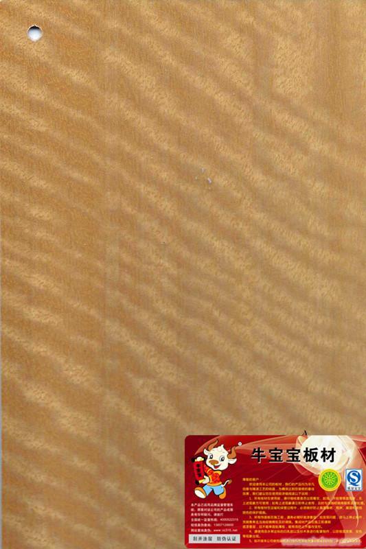 木板材-上海板材厂家/上海木板材/上海板材价格