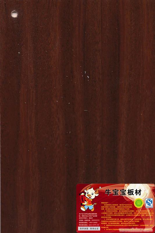 巴西檀木-上海板材厂家/上海板材/上海细木工板厂家/上海防腐木价格
