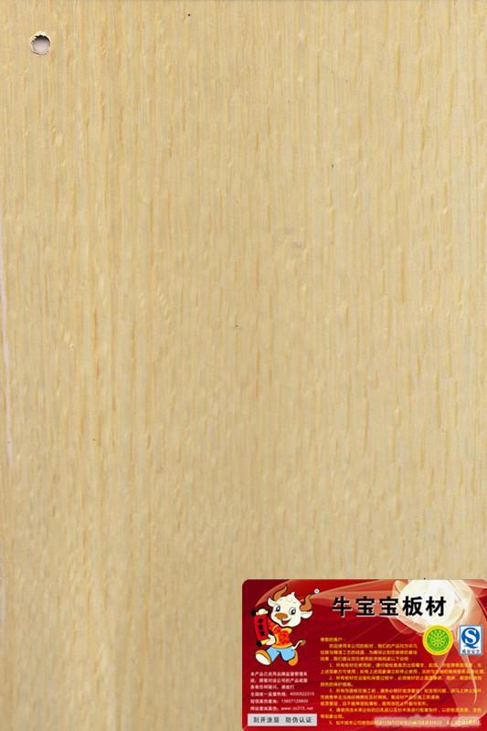 白橡木直纹-上海木板厂家/上海木板/阻燃胶合板厂家