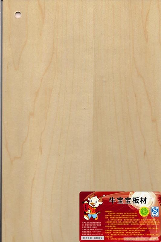 枫木花纹-上海木板材厂家/上海木板材/木板材价格