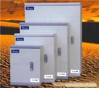 配电箱生产厂家/不锈钢配电箱价格