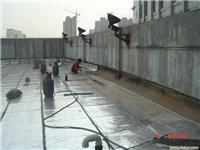 上海防水、上海防水公司