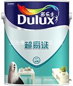 上海多乐士漆专卖|上海多乐士乳胶漆批发团购价--多乐士5L超易洗乳胶漆