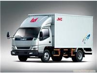 上海江铃货车专卖、上海江铃卡车销售、上海江铃厢式车专营店 1